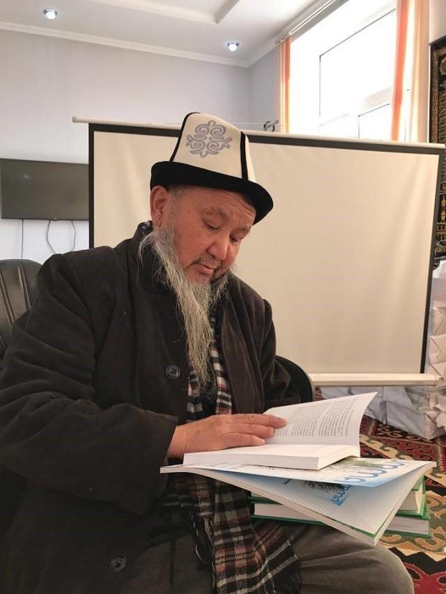 Жанузак Сарт уулу