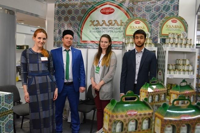 Ekaterinburg Halal Expo - 2017