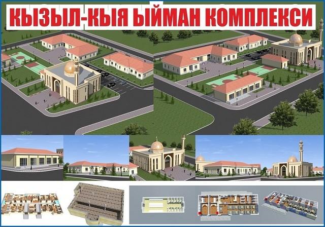 Кызыл-Кыя, Ыйман комлекси