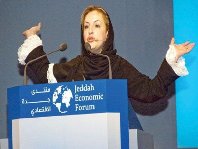 Сару Аль-Сухайми